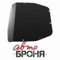 защита картера и КПП Автоброня Kia Sorento , V -2,2D; 2,4