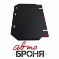 Защита картера Автоброня Kia Mohave , V - все