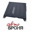 защита картера и КПП Автоброня Kia Cadenza, V-3,5
