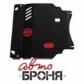 защита картера и КПП Автоброня Mazda Demio , V - все