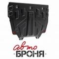 защита картера и КПП Big Автоброня Mazda CX-5 , V - 2,0; 2,5