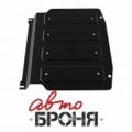 Защита картера Автоброня Mitsubishi Pajero III , V - все АКПП
