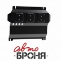 Защита картера Автоброня Mitsubishi Pajero Sport , V - все