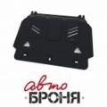 Защита картера Автоброня Mitsubishi Pajero Sport , V - 3,0i