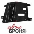 защита картера и КПП Автоброня Renault Koleos , V - 2,0; 2,5