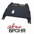 защита картера и КПП Автоброня Opel Insignia , V -1,8; 2,0; 2,6