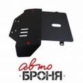 защита картера и КПП Автоброня Opel Vectra A , V - все