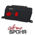 защита картера и КПП Автоброня Opel Antara , V - 2,2D; 2,4i; 3,0i