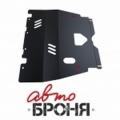 защита картера и КПП Автоброня Peugeot 206 , V - 1,4; 1,6