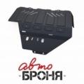 Защита картера Автоброня Big Subaru XV , V-1,6: 2,0