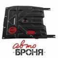 защита картера и КПП Автоброня Fiat Sedici , V - 1,6