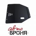 защита картера и КПП Автоброня Suzuki Swift , V - 1,3; 1,5