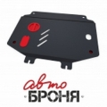 защита картера и КПП Автоброня Suzuki Splash , V - 1,0; 1,2