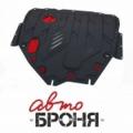 защита картера и КПП Автоброня Suzuki Vitara, V - 1,6