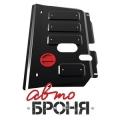 защита картера и КПП Автоброня Toyota Yaris ,V - все, кроме 1,0L