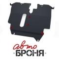 защита картера и КПП Автоброня Toyota Spacio , V - 1,6