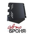 Защита радиатора Автоброня, , Toyota Hilux Surf V - 3.0TD, 3.0D-4.0D, 3.4, 1995-2002, крепеж в комплекте, сталь, ()