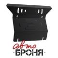 Защита радиатора + комплект крепежа Toyota Hilux, V - 2,5D-4D;3,0TD (2007)/ Toyota Fortu