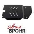 Защита КПП с крепежом TOYOTA: HILUX (07-), V - 2.5D/3.0TD/4.0TD