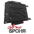 защита картера и КПП Big Автоброня Toyota RAV4 , V-2,0 MT; 2,0 CVT