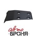 Защита редуктора Автоброня, , Toyota Rav 4 V - 2.0, 4WD, 2013-, крепеж в комплекте, сталь, ()
