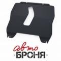 защита картера и КПП Автоброня ZAZ Vida , V - 1,5