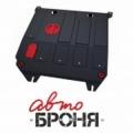 защита картера и КПП Автоброня Haima M3 МКПП , V - 1.5