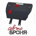 защита картера и КПП Автоброня FAW X80 Besturn , V-2,0