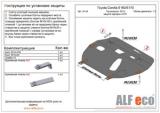 Защита картера и КПП Toyota Corolla 06-   V-1.3