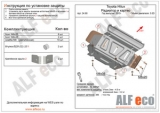 Защита радиатора и картера Toyota Fortuner 2012-/Hilux 2015-