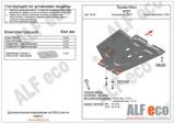 Защита КПП Toyota Fortuner 2012-/Hilux 2006-