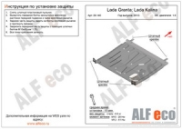 Lada Granta 2011- 1,6/Kalina/ Datsun