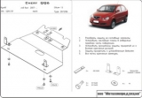 Защита {картера и КПП} CHERY QQ6 (2006 -) 1,3 (кузов: S21) сталь 2 мм, Гибка, 7,6кг., 1 лист