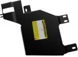 Защита (топливный фильтр, подвесной подшипник) Chevrolet Captiva 2011-; V=2,2CRDi; 2,4i, (с МКПП/АКП