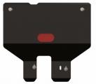 Защита {картера и КПП} CHERY Kimo (2006 -) 1,3 (кузов: S12;A113) сталь 2 мм, Гибка, 6,43кг., 1 лист