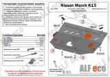 Защита картера и КПП Nissan March K132010-