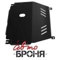Защита картера и КПП Автоброня, , Chevrolet Aveo V - 1.6, МКПП, 2012-, штатный крепеж, сталь, ()