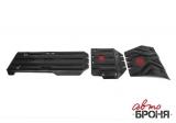 Комплект защит радиатор + картер + КПП + РК + комплект крепежа, Автоброня, Сталь, Toyota LC 150 Prado 2017-, V - 2.7; 2.8d; 4.0/Toyota LC 150 Prado 2013-2017, V - 2.7; 2.8d; 3.0d;4.0/Toyota LC 150 Prado 2009-2013, V - 2.7; 2.8d; 3.0d;4.0/Lexus GX 460 2009-2013-, V - 4.6; 3 части