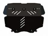Защита {картера и КПП} VOLKSWAGEN Scirocco (без Webasto) (2008 -) 1.4 TSI(122hp; 160 hp) MT, AT(DSG)