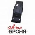 защита картера и КПП Автоброня UAZ 3303 / 3909 / 3741 , V - 2,7