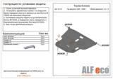Защита картера  и КПП Toyota Avensis 2002-2008 V-2.0/2.4
