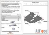 Защита картера и КПП T Spacio 1997-2001