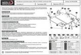Защита {КПП и РК} TOYOTA Land Cruiser 75/78 (2007 -) 4,2 D (кузов: J7) алюмин.