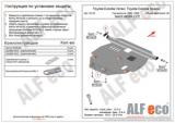 Защита картера и КПП Toyota Corolla Spacio/Verso 2001-2006