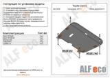 Защита картера и КПП Toyota Camry 2011-  V -3.5
