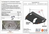 Защита картера и КПП toyota Rav 4, 2006- сталь