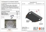 Защита картера и кпп (сталь 2мм) Тойота RAV4 (2010-2012-)