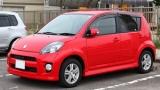 Защита картера и КПП Toyota Passo Sette  2009/ Daihatsu Boom