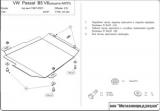 ЗАЩИТА АКПП ДЛЯ VOLKSWAGEN PASSAT B5, 1 996-2 005, 3B5, СТАЛЬ