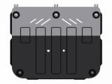 Защита {картера и КПП} CHERY Arrizo 7 (2014 -) 1,6 МТ ; сталь 2 мм, Универсальный штамп, 10,14кг., 1